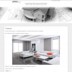 сайт дизайнера