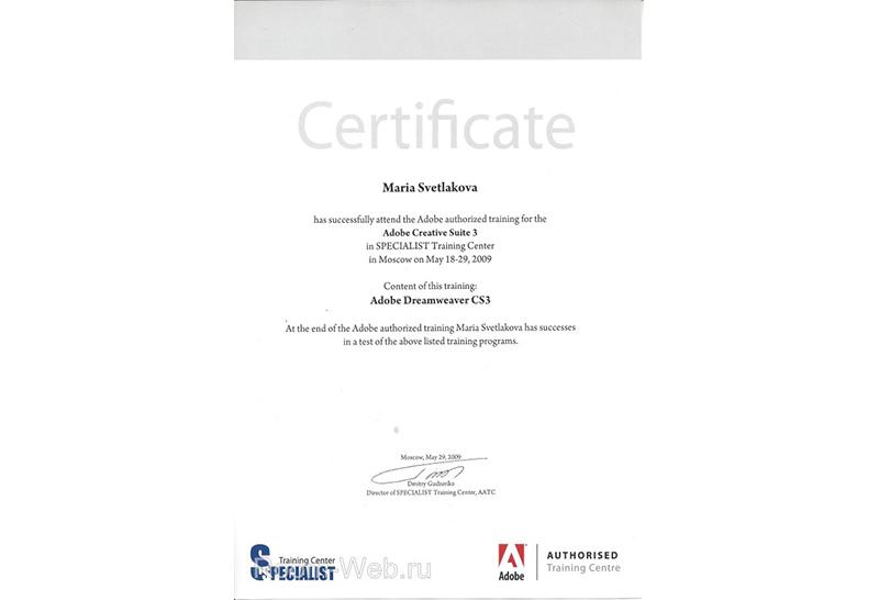 диплом веб-дизайн