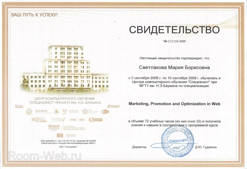 M-room-web-ru-5
