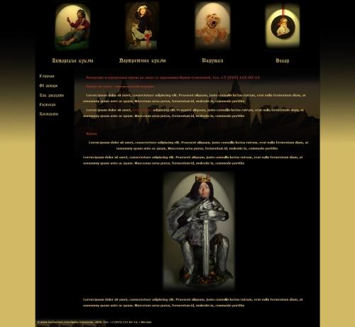 Сайт кукольного мастера