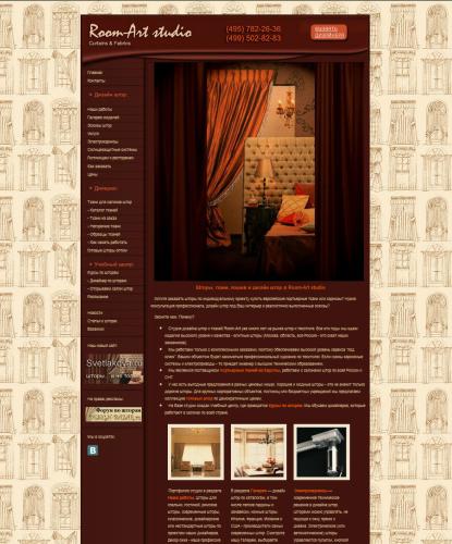 дизайн сайта салона штор