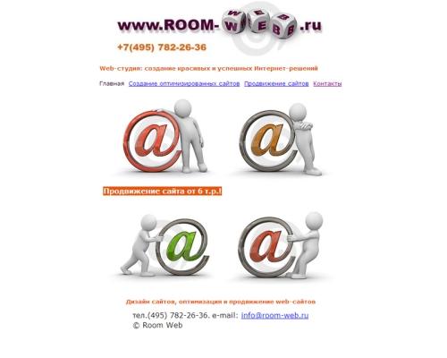 Сайт веб-студии