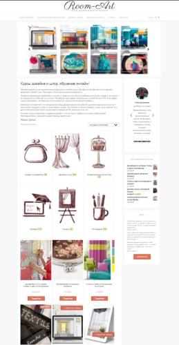 Сайт онлайн-школы дизайна