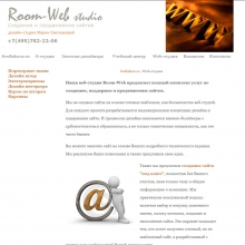 sv-web