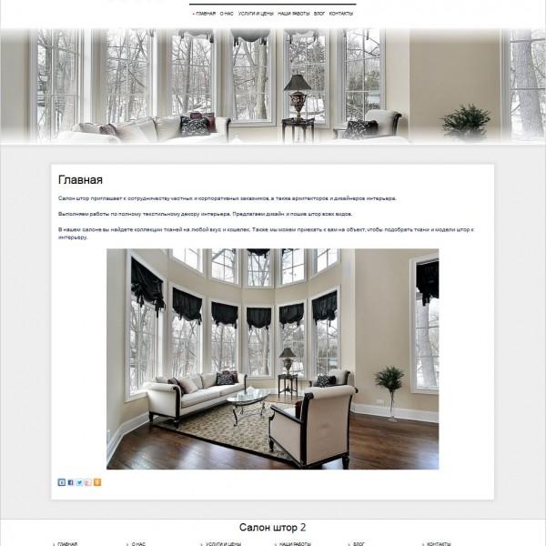 screensite2
