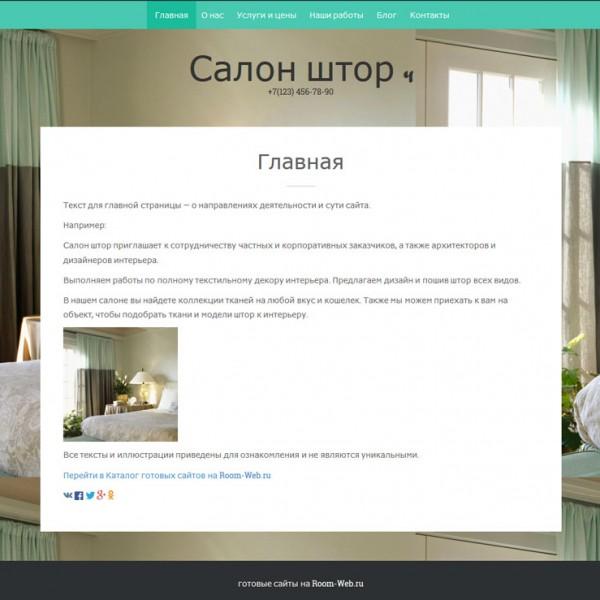 screensite4