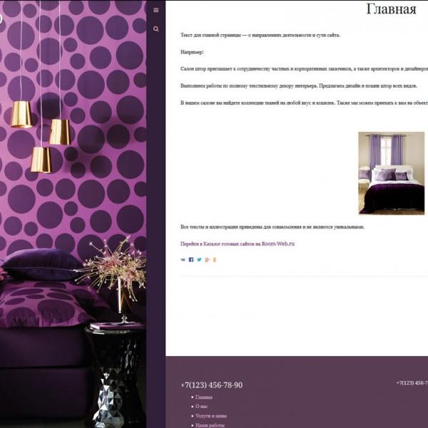 screensite6