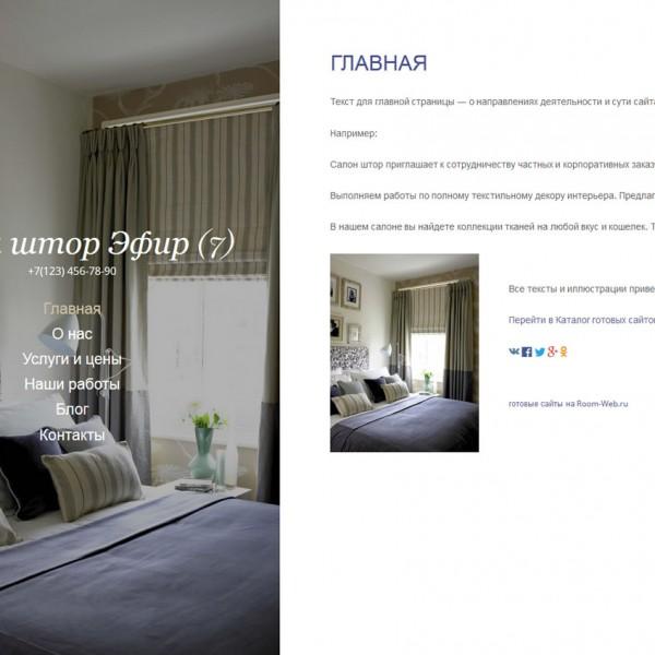 screensite7