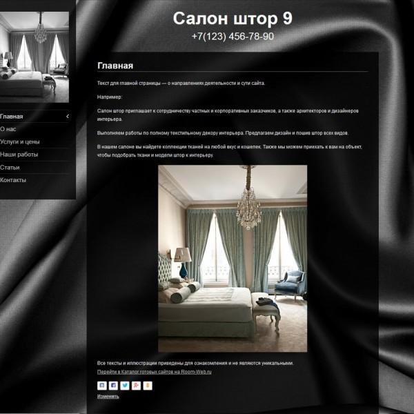 screensite9