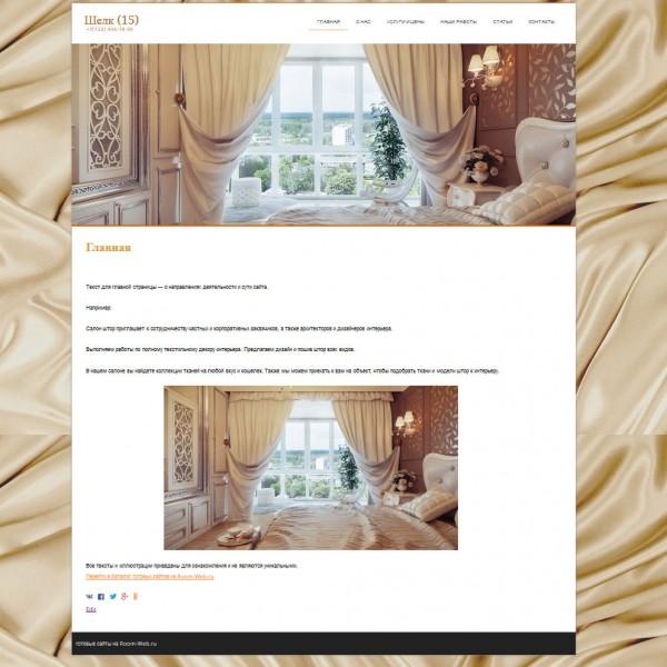 screensite15