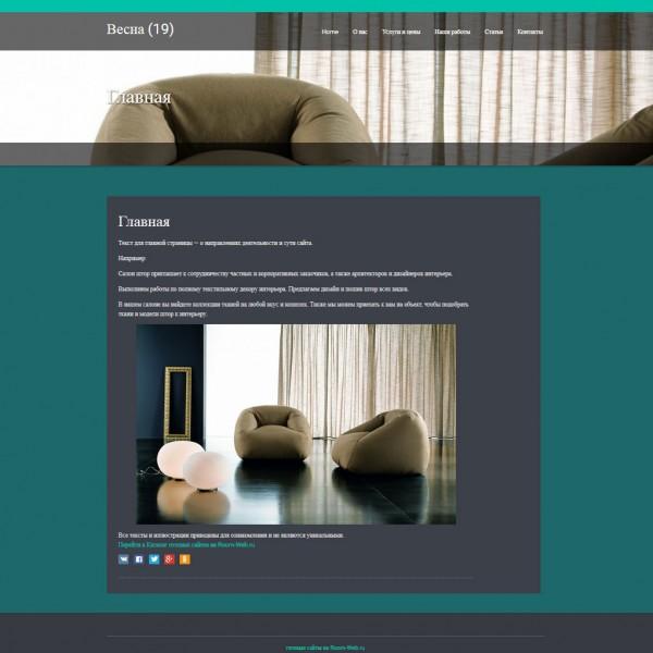 screensite19