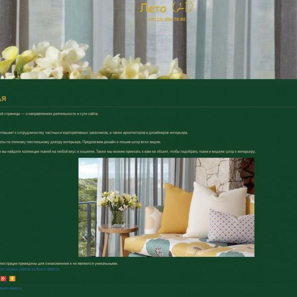 screensite21